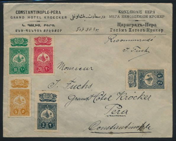 Ex-Lot 1056, selected group of worldwide covers, sold for C$1,053