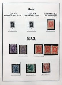 Lot 1575, United States Possessions collection in album, sold for C$1,228