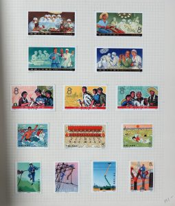 Lot 1386, People's Republic of China collection, sold for C$1,053