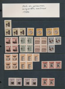 Lot 281, Canada 1982-88 Heritage Artifacts Issue design material, Jean Morin archives, sold for C$994