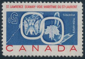 Lot 557, Canada 1959 five cent St. Lawrence Seaway with Inverted Centre, VF NH