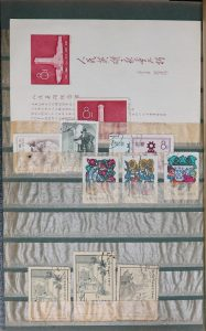 Lot 1887, People's Republic of China mint & used collection 1949-68 in a stockbook, sold for C$10,530