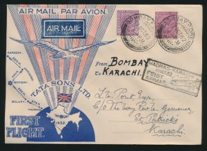 Lot 1582, India 1932 Madras to Karachi first flight set covers, two from each of the 20 flight legs, sold for C$6,084
