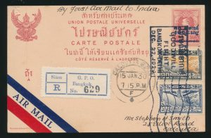 Lot 1624, Thailand 1919-30 group of 27 First Flight & Airmail covers and cards, sold for C$3,978