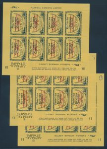 Lot 615, Canada 1928 ten cent yellow Patricia Airways, three complete serial number panes, VF NH, sold for C$1,638