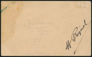 Lot 1548, back of India 1911 stationery postcard from first official Airmail Flight Allahbad to Naini Junction, sold for C$1,404