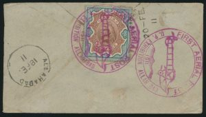 Lot 1549, India 1911 first Official Air Mail Flight cover piece, front with 3r Queen Victoria, sold for C$1,111
