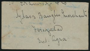 Lot 1549, India 1911 first Official Air Mail Flight cover piece, back with Glass Bangles Merchants address, sold for C$1,111