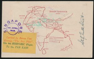 "Lot 1559, India 1929 Berlin to Tokyo flight, Calcutta-Singapore leg, ""Kamerad"" card (front), sold for C$1,556"