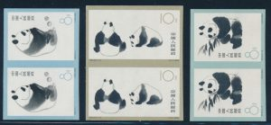 Lot 926, PRC 1963 8f to 10f Panda Bear set in pairs, sold for C$585