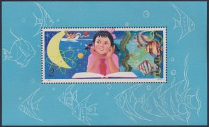 Lot 947, PRC 1979 $2 Child Studying souvenir sheet, sold for C$1,579