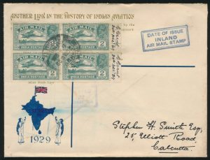 Lot 1566, India 1929 Inland 2a Airmail sheet margin block of four on cover, sold for C$1,111