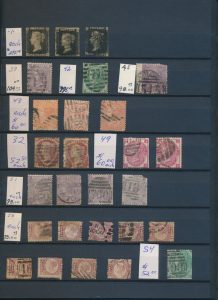 Lot 1874, British Commonwealth lot of retired dealer material, sold for C$1,872