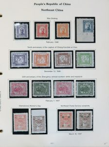 Lot 1893, Northeast China mint collection on album pages, sold for C$4,680