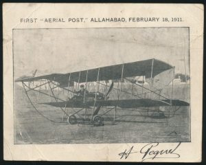 Lot 1547 front, India 1911 world's first offical air mail flight, Allahbad to Naini Junction then Calcutta, sold for C$1989