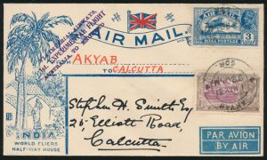 Lot 1573, India 1931 Akyab to Calcutta first flight with stamp variety, sold for C$1,462