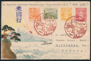 Lot 1351, 1933 Japan Karl Lewis hand painted Trans-Pacific Sea Post cover to Kitchener Ontario