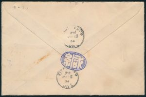 Lot 1351, 1933 Japan Karl Lewis hand painted Trans-Pacific Sea Post cover to Kitchener Ontario (reverse)