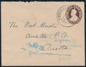 Lot 1389, 1925 Quetta Emergency Air Mail covers, sold for C$1930