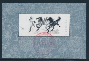 Lot 460, People's Republic of China 1978 $5 Galloping Horses souvenir sheet, VF used