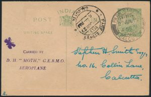 Lot 1410, 1927 first demonstration flight in Calcutta by