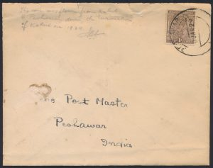 Lot 1431, 1929 Evacuation of Kabul flight cover to Peshawar, sold for C$3,744