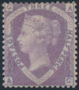 Lot 419, Great Britain one and a half pence rosy mauve Queen Victoria on blued paper, part o.g., Fine