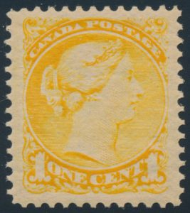 Lot 110, Canada one cent yellow Small Queen, XF NH