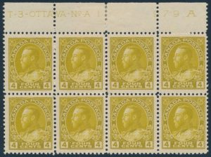 Lot 202, Canada 1922 four cent deep olive yellow Admiral, VF mint block of eight, sold for C$1,287
