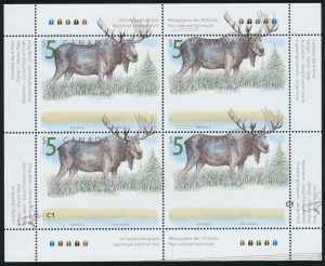 "Lot 339, Canada #1693 var 2003 $5 Moose with Dramatic ""Misplaced Moose"" variety, a mint never hinged full pane of four"