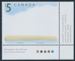 Lot 340, Canada #1693a 2003 $5 Moose with Engraved Colours Omitted, a mint never hinged lower right corner single