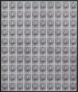 Lot 6, Canada six pence Consort trial colour plate proof sheet of 100
