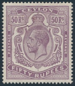 Lot 793, Ceylon 1921 50 rupee dull violet King George VI, watermark, mint VF