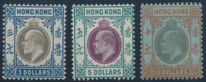 Lot 870, Hong Kong 1903 King Edward VII set, watermarked, VF mint