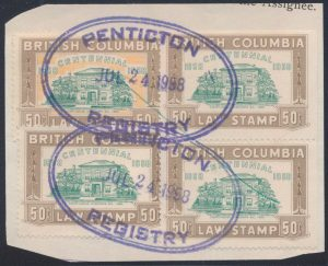 Lot 307, British Columbia 1958 fifty cent Law Stamp with orange omitted, block of four with Penticton/Registry date stamps