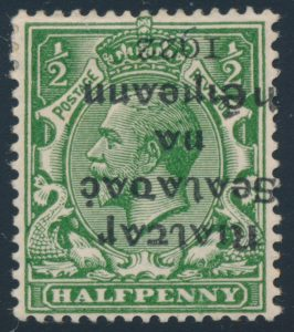 From Lot 396, Ireland 1922 group of early issues with inverted overprints, VF mint