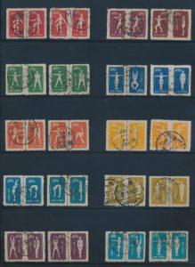 Lot 421, People's Republic of China 1952 Physical Exercises, postally used set