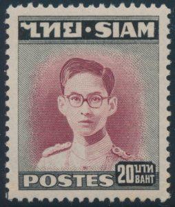 20baht value from Lot 449, Thailand 1947-49 definitives, three high values F-VF NH