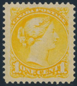 Lot 97, Canada 1890s one cent yellow Small Queen, XF NH